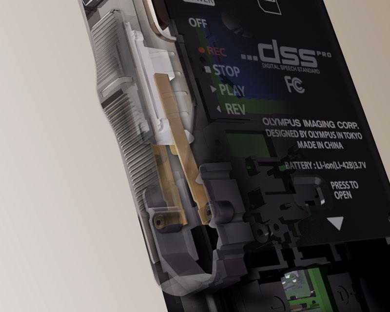 DS-7000 透過イメージ