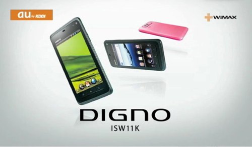 digno_2