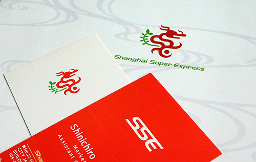 上海スーパーエクスプレス(SSE)